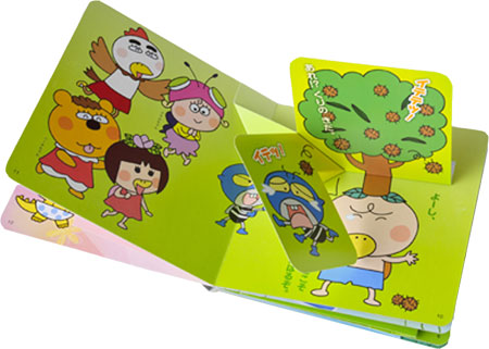 すべての講義 4歳向け絵本 : ... 楽しい 絵本 です 2 5 歳 向け